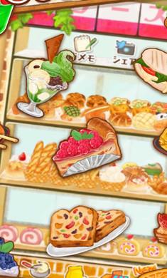 洋果子店ROSE21.1.48成都app开发公司
