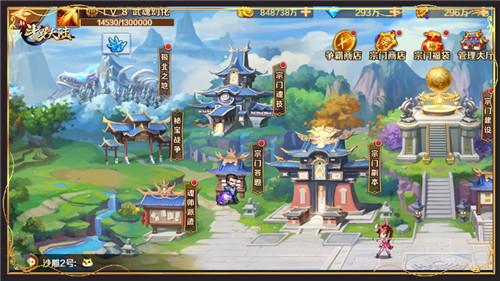 宗门再推增新激情《新斗罗大陆》秘宝战争玩法将上线