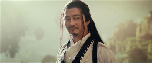 国风修仙MV 《以仙之名》携手七叔、谢君豪打造推广曲