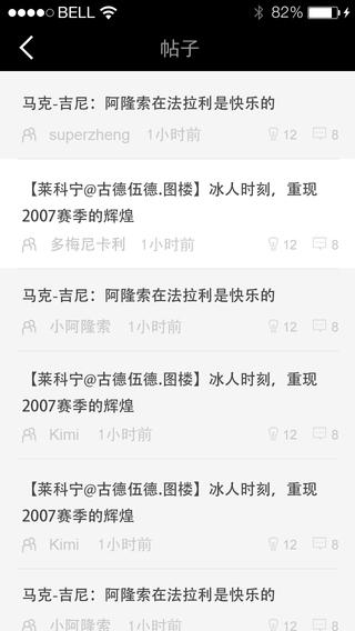 《赛车线app开发必备》