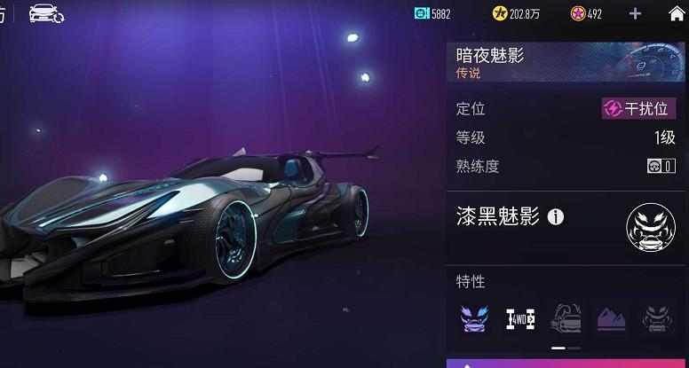 王牌竞速S3赛季干扰车推荐