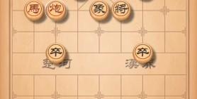 天天象棋每日一题10.13
