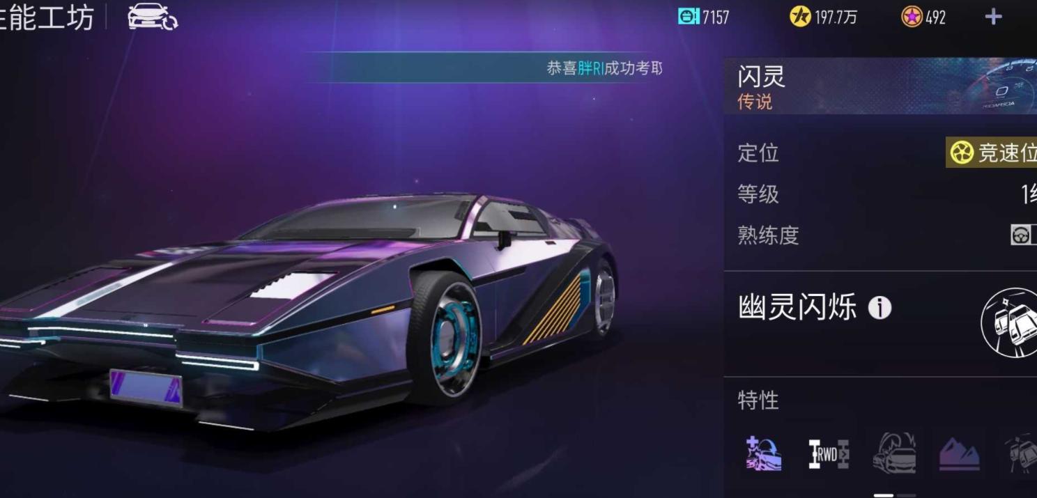 王牌竞速S3赛季竞速车推荐