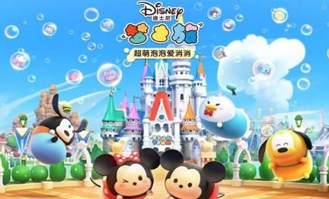 迪士尼梦之旅iOS预约地址分享