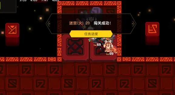 坎公骑冠剑火迷宫20详细通关攻略
