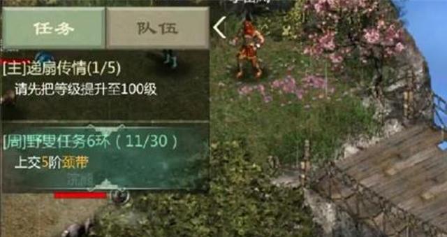 剑网1归来天王秘籍怎么选