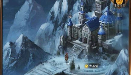 地下城堡3潜水钟怎么获得