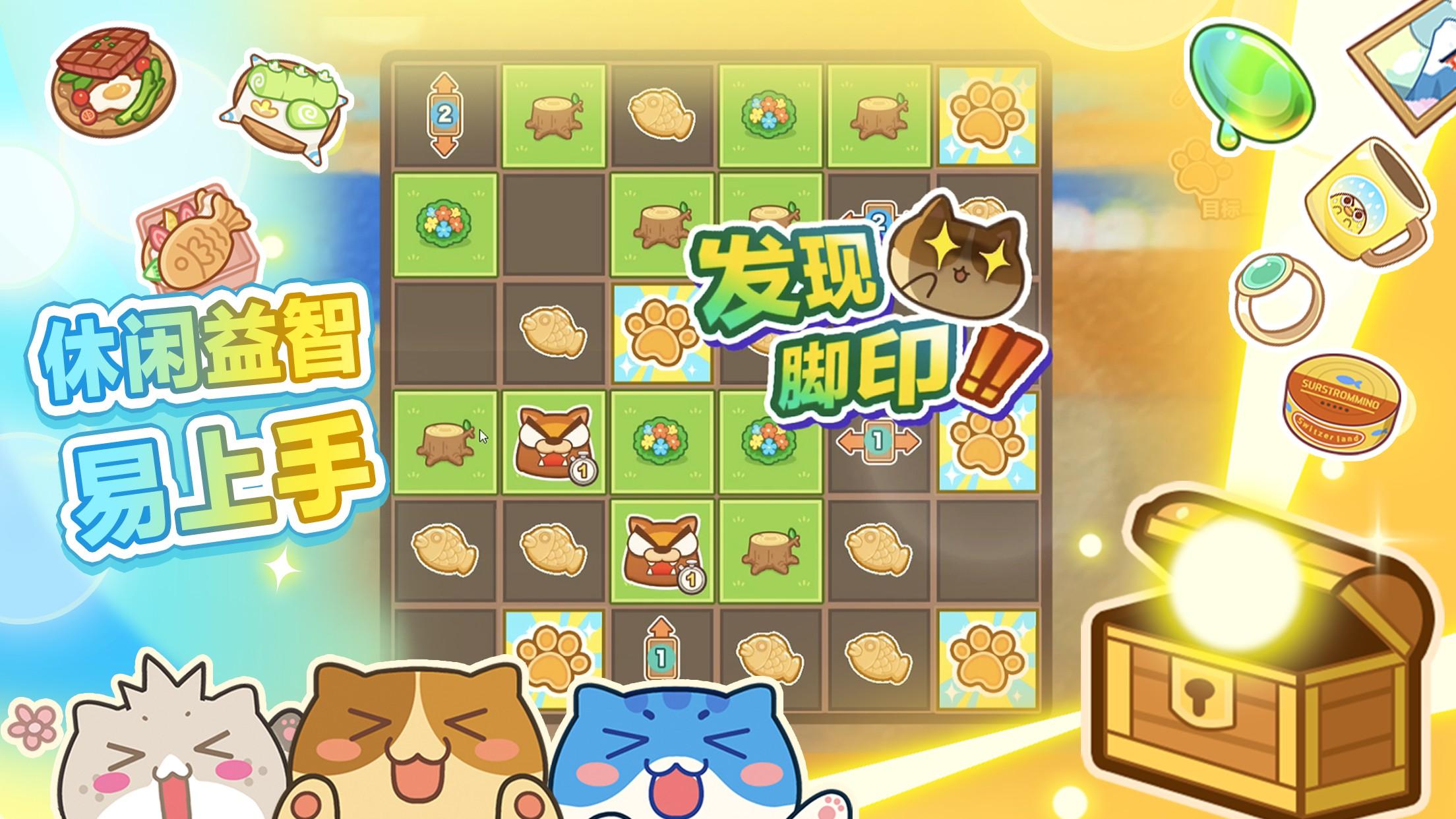 猫旅馆物语菜品售价一览