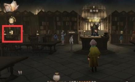 哈利波特魔法觉醒有求必应屋怎么进去