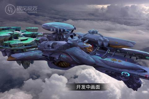 时空猎人3D截图