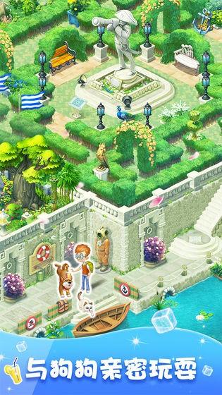 夢幻花園截圖