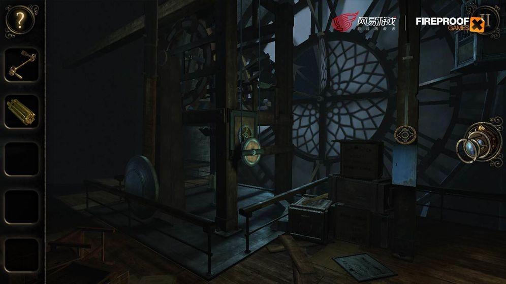 迷室3截图