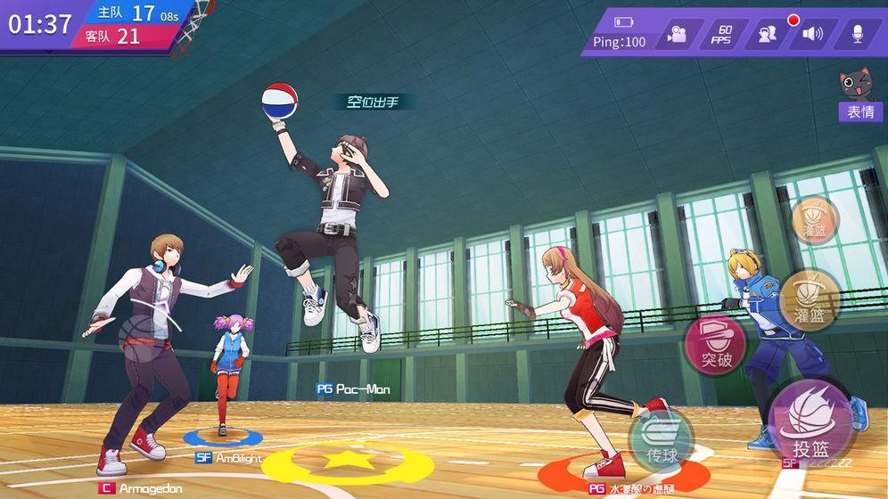 青春篮球安卓版截图