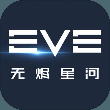 EVE手游国际服怎么下载安卓/iOS下载游戏攻略