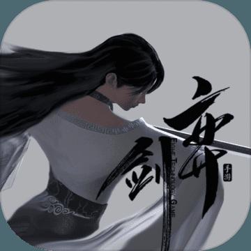 弈剑怎么联机弈剑联机方法分享