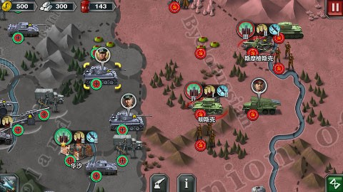 世界征服者3截圖