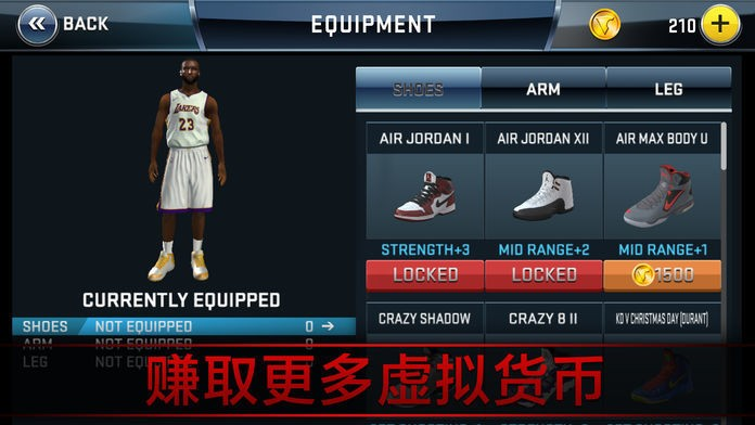 NBA 2K18截圖
