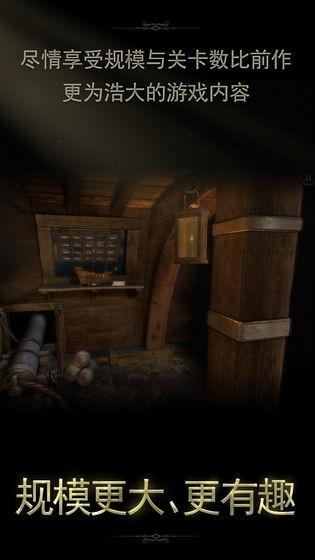 未上锁的房间2截图