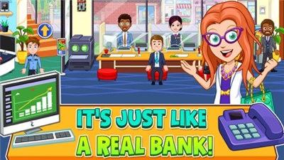 我的城市银行游戏截图