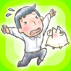 http://www.uxbbs.cn/shouyou/17572.html
