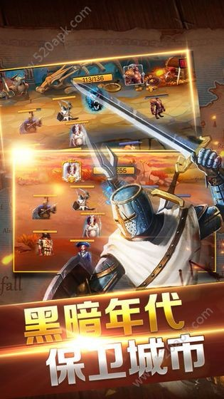 剑与王座截图