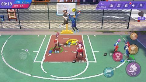 都市籃球截圖