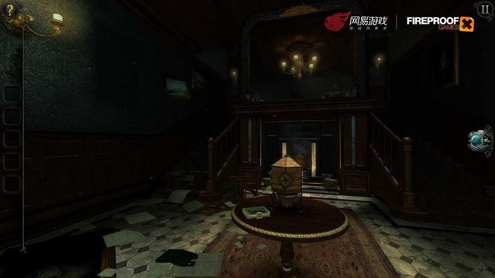 迷室:往逝截圖