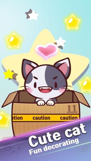 凯蒂猫的换装游戏截图