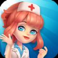 模拟医院我是院长