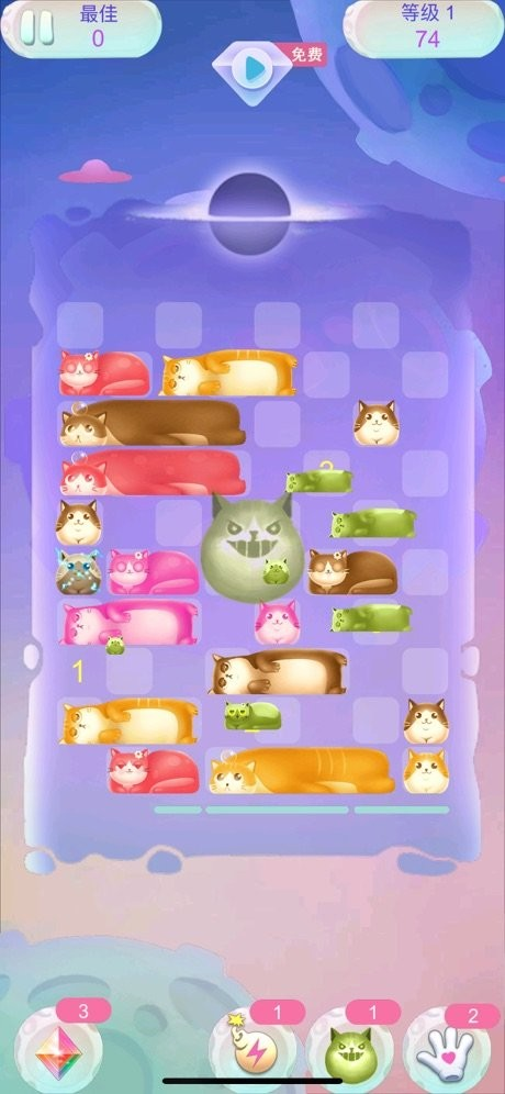 歡樂配貓貓截圖