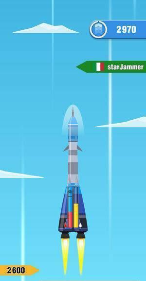 火箭飞行截图