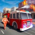 消防警察模拟器