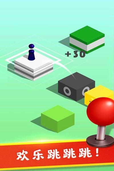 旋轉迷宮3D截圖