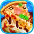 独角兽披萨制作