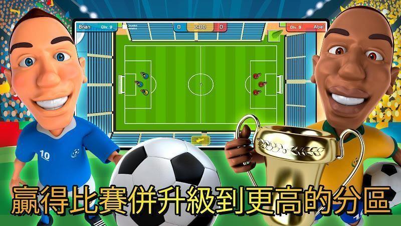 迷你足球世界杯截图