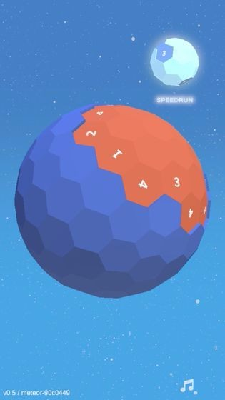 消除星球截图