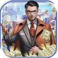 超级富豪现代都市商战