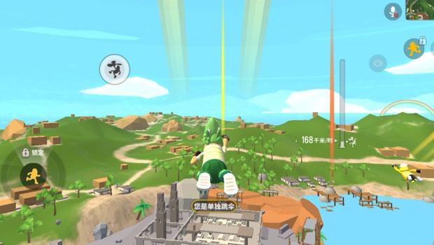 香肠派对游戏技巧攻略 香肠派对彩虹岛地图攻略