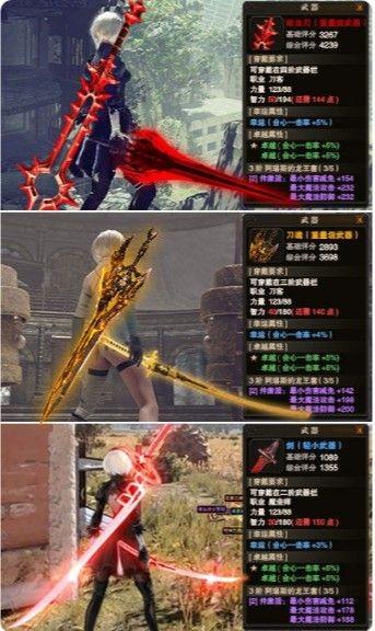 灵剑online截图