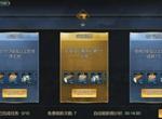 大秦帝国世族系统怎么玩 世族任务及外交玩法汇总
