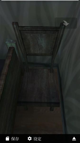 恐怖脫出游戲幽靈小屋截圖