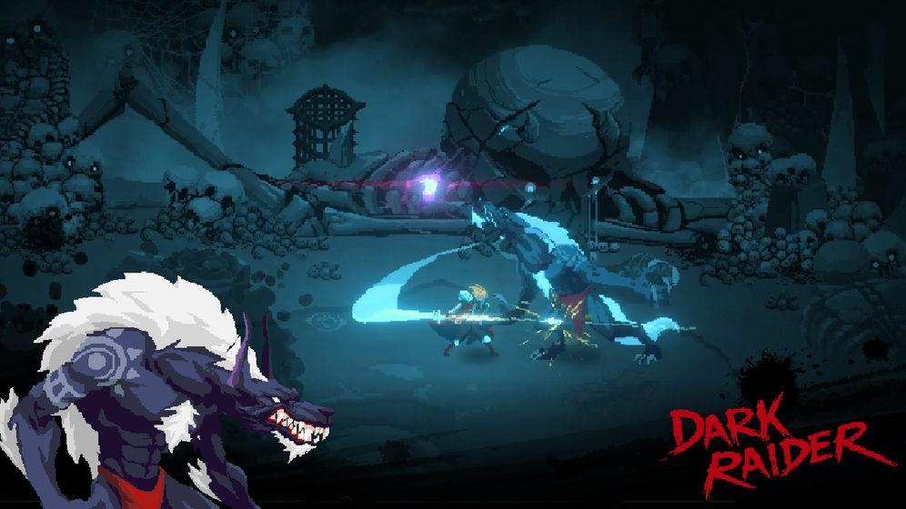 暗袭者DarkRaider截图