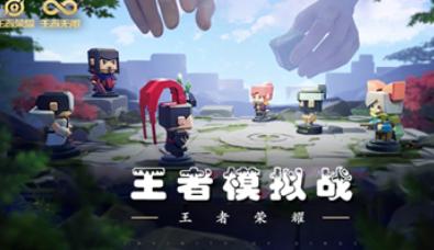 王者模拟战自走棋辅助装改版 王者模拟战养猪流被削弱