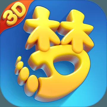 梦幻西游3D分定阴阳困难模式通关指南梦幻西游3D分定阴阳攻略