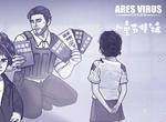 阿瑞斯病毒棘刺猪怎么打 棘刺猪打法及注意事项详解