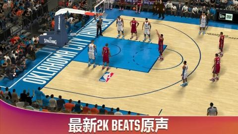 NBA2K20截图