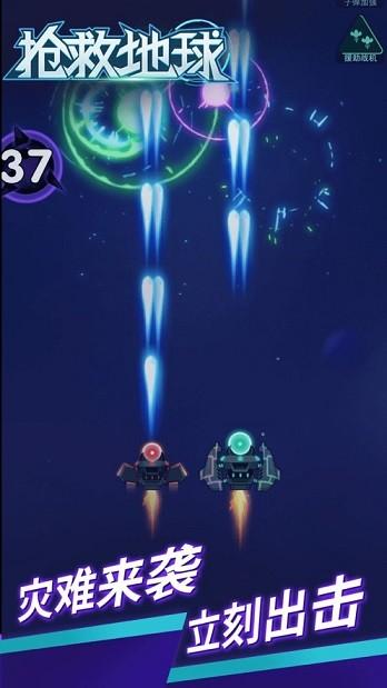 星际战舰世界截图
