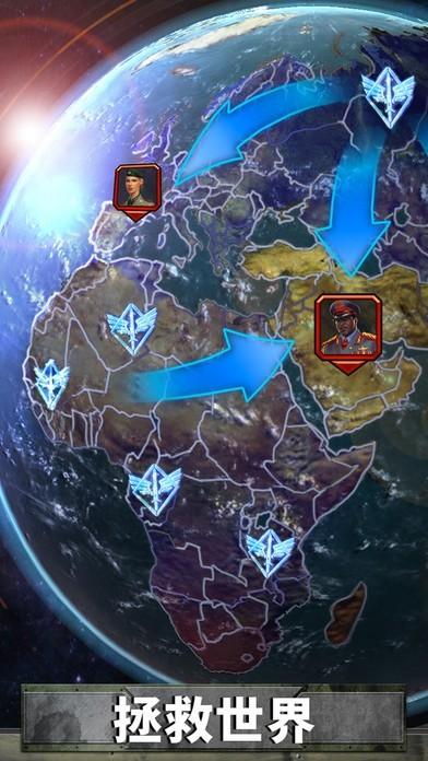 帝国与联盟截图