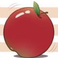 翻滚吧苹果