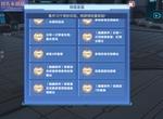 我的起源隐藏任务攻略大全 12印花任务攻略汇总